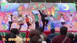 [2016秋]踊ってみたin大阪府大「NEW GOD団! ~今日も1日がん踊るぞい!~」3/4