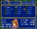 【実況プレイ】ファイアーエムブレム 紋章の謎 part22