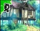 PS2 びんちょうタン しあわせ暦 夏 2周目 夏だ 祭りだ 屋台に挑戦!!