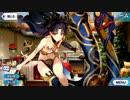 Fate/Grand Order イシュタル(遠坂凛) マイルーム&霊基再臨等ボイス集
