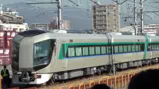 【多様】東武500系甲種輸送(20161203)【自