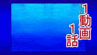 【学校であった怖い話】1動画1話!!作業用実況プレイpart38