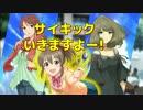 【Novelsm@ster】高垣楓、おつかいに行く。 第09回【覚醒】