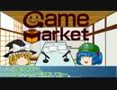 ゆっくりボードゲームラジオ Vol_15