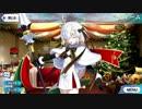 Fate/Grand Order ジャンヌ・ダルク・オルタ・サンタ・リリィ マイルーム&霊基再...