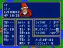 【実況プレイ】ファイアーエムブレム 紋章の謎 part32