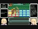 【第8回東方ニコ童祭Ex】シャンハイエグゼ体験版Ver.0.31RTA_1:17:52_Part5(終)