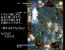 【XBLA】斑鳩 Chapter3ランクA実績 初心者向け解説