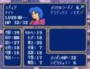 【実況プレイ】ファイアーエムブレム 紋章の謎 part37