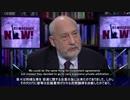 「TPPは大きな間違い」 ジョセフ・ E・ スティグリッツ