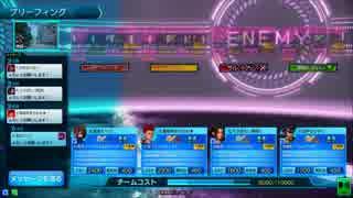 くろのすのガンスト3プレイ動画5