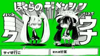 【ニコカラ】ぼくらのディメンション【On