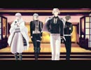 【MMD刀剣乱舞】鳥太刀と源氏兄弟でLALAL危