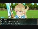 【MMDグラブル】聖騎士団長、配布動画に挑戦する