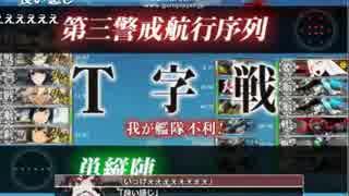 E4甲 ラスダン12日目 出撃89回目