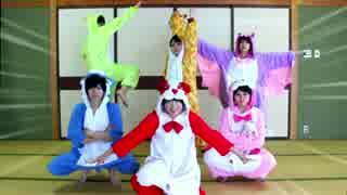 【パジャ松で】リ/モ/コ/ン【踊ってみた】