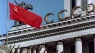 ソビエト連邦社会主義式CM制作理論