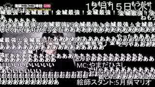 【公式】うんこちゃん『ニコラジ(月)龍雅,ピノキオピー』3/3【2016/12/05】