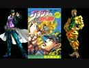 【芸術】ジョジョの奇妙な冒険表紙絵まとめ【漫画】