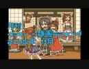 月刊クッキー☆静画ランキング 2016年11月