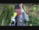 九十九晃 氏 ユーキャン新語・流行語大賞に対する抗議街宣