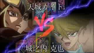 【遊戯王ADS】最強のお兄ちゃん決戦!!Pa