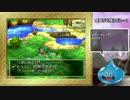 【ゆっくり実況】PS版ドラゴンクエスト4最強への礎part17