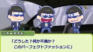 【ゆっくりTRPG】問題児組とクトゥルー【