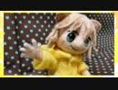 【うどんの国の金色毛鞠】羊毛でポコ作ってみた