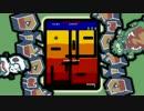 DIG DUG ディグダグをプレイしました2 (PS4Pro)