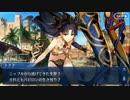 Fate/Grand Orderを実況プレイ バビロニア編part3