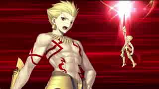 【Fate Grand Order】第7章 最終戦限定ギ
