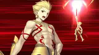 【FGO】ギルガメッシュ 7章最終戦サポート限定宝具ボイス 【Fate Grand Order】