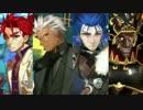 【Fate/EXTELLA】エクステラ・男性衣装(新衣装)前半