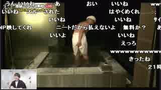 【公式】うんこちゃん『ニコラジ(木)TETSUYA(中継)』1/2【2016/12/08】