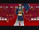 【MMD刀剣乱舞】紅一葉【三日月・獅子王・平野・鶯丸・鶴丸・一期】