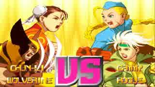 【TAS】X-men vs. Street Fighter - 春麗