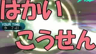 【ポケモンSM】 アグノム出禁!?五里夢厨シ