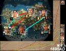 Civilization4 スパイ経済(16)
