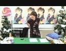 井澤詩織のしーちゃんねる 第38回