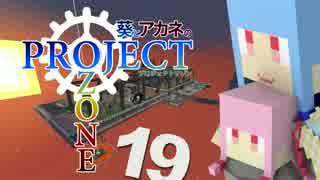 人気の「Project_Ozone」動画 26本 - ニコニコ動画