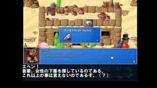 のんびり Epic Battle Fantasy 4 part41
