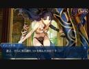 Fate/Grand Orderを実況プレイ バビロニア編part10