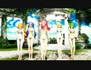 [カメラモーション配布][MMD]Carry me Off (Tda miku rin GUMI teto neru Bikini v...