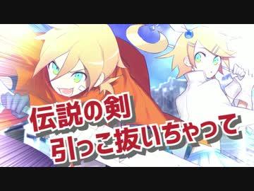 【鏡音リン・レン】レトロマニア狂想曲【オリジナル】