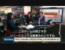 Fate/Grand Orderがブルームバーグで取り上げられる 1本目【日本語字幕】