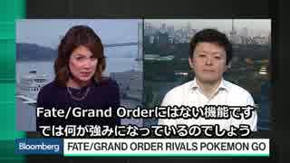 Fate/Grand Orderがブルームバーグで取り上げられる 2本目【日本語字幕】