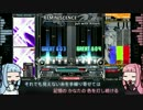 【beatmaniaIIDX】歌う琴葉姉妹とIIDXDP #02