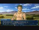 Fate/Grand Orderを実況プレイ バビロニア編part12