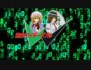 [東方MMD] 秘封ライダーW 再現MMD